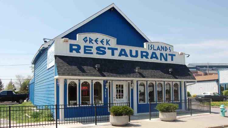 Greek islands 1 list