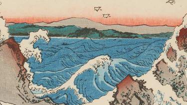 Hiroshige list